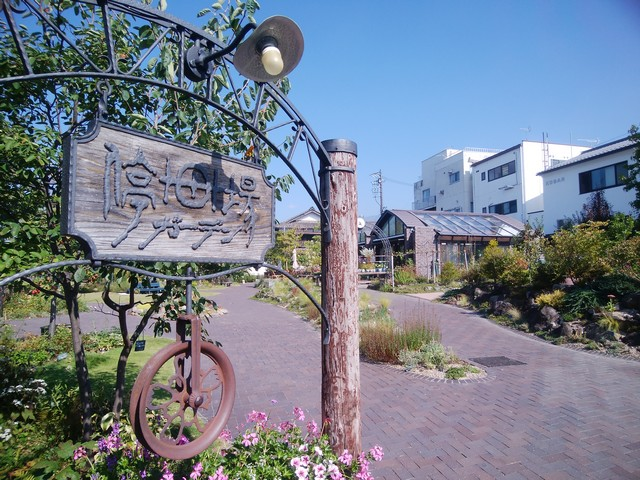 停車場ガーデン
