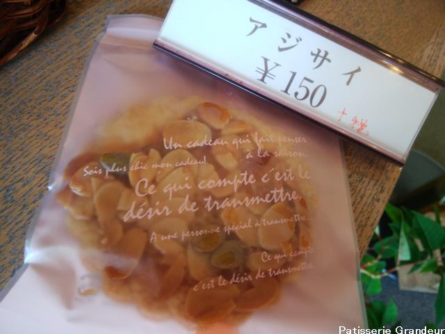グランドールの焼き菓子3