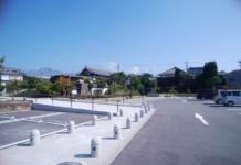 大手門公園有料駐車場