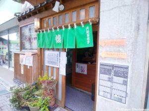 100円商店街懐