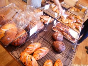 ヒトキトベーカリーのパン