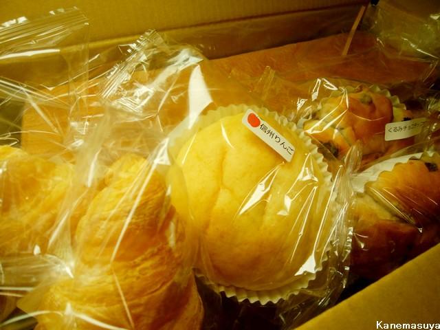 金桝屋のパン各種