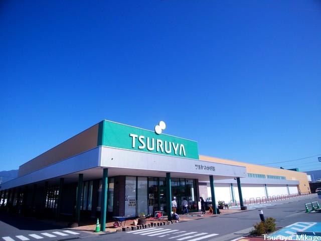 TSURUYAみかげ店
