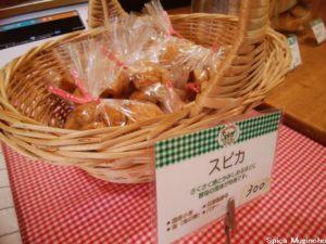 Spica麦の穂のクッキー