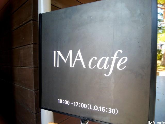 IMAcafe看板