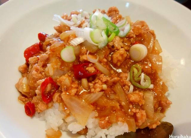 蓬莱閣台湾肉飯