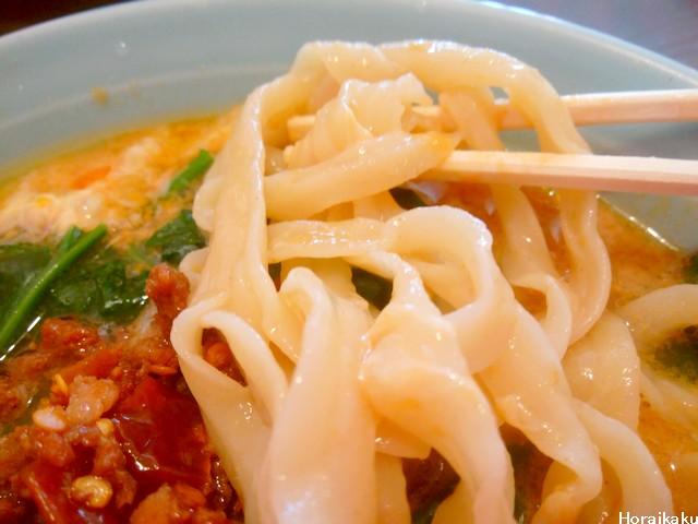 蓬莱閣刀削麺