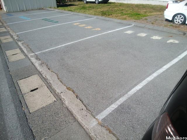 麦香炉駐車場