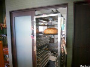 麦香炉一升パン