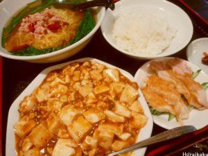 蓬莱閣麻婆豆腐定食