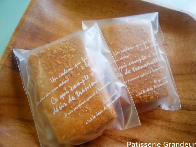 グランドールの焼き菓子