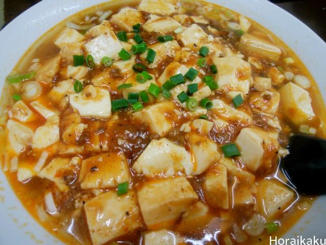 蓬莱閣麻婆麺
