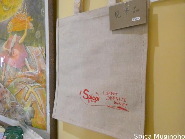 spica麦の穂オリジナルバッグ
