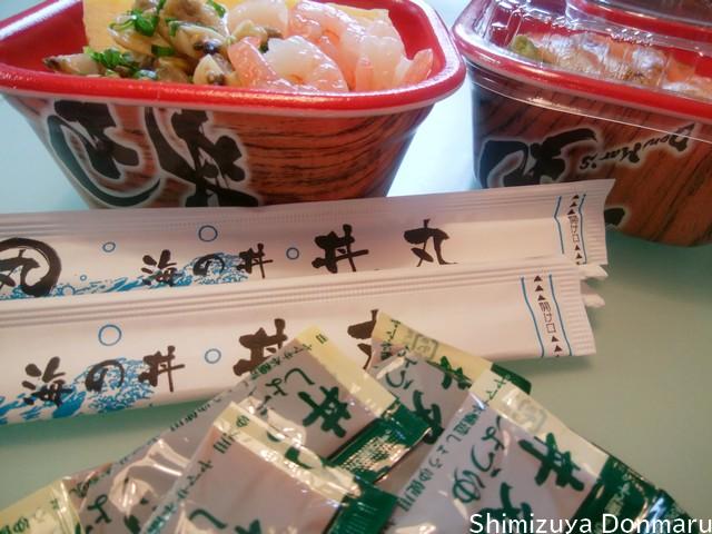 清水屋丼丸テイクアウト