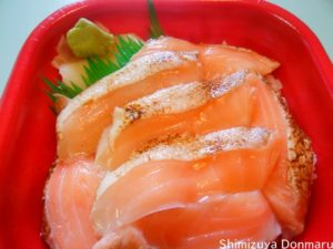 清水屋丼丸炙りトロサーモン丼