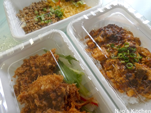 Nao's Kitchenテイクアウト