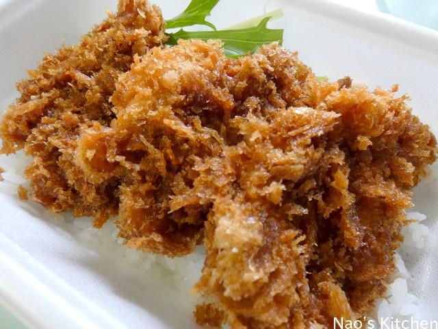 Nao's Kitchenソースカツ丼
