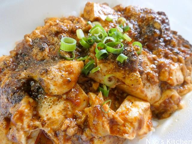 Nao's Kitchen四川麻婆豆腐丼