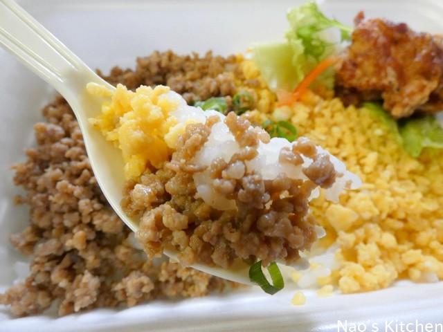 Nao's Kitchen中華風そぼろ丼