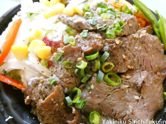 焼肉七福神ハラミ丼