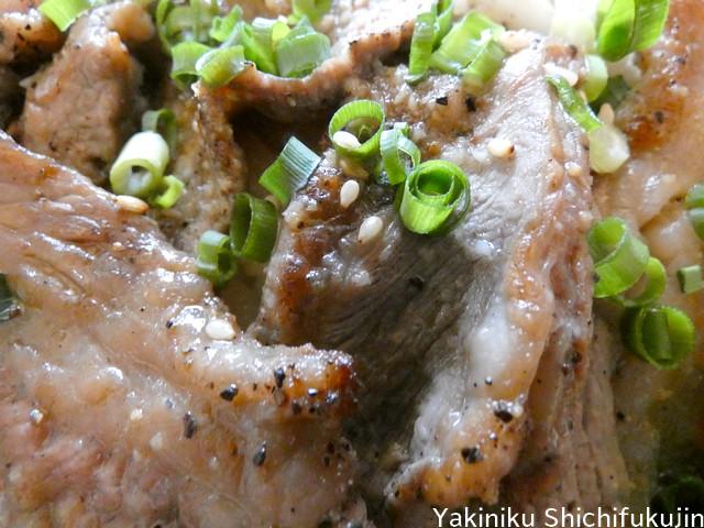 焼肉七福神カルビ丼