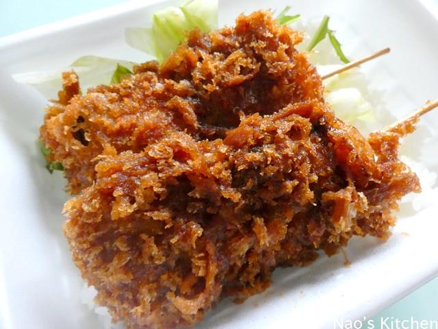 Nao's kitchen季節の野菜と鳥の串カツ丼
