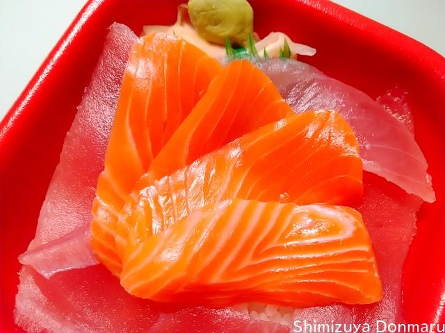 清水屋丼丸まぐろサーモン丼